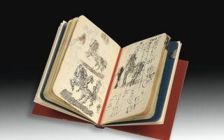 萨尔瓦多·达利私人日记现身苏富比达达与超现实主义专场