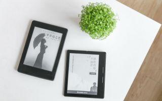 亚马逊 Kindle Oasis 开箱: 到底带来了哪些改变