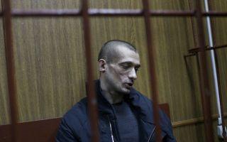 俄罗斯艺术家彼得·佩弗兰斯拒绝接受法院结案决定