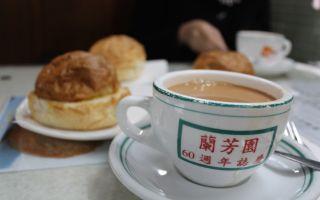 兰芳园:风吹雨打63年的铁皮屋竟然是港式奶茶的鼻祖