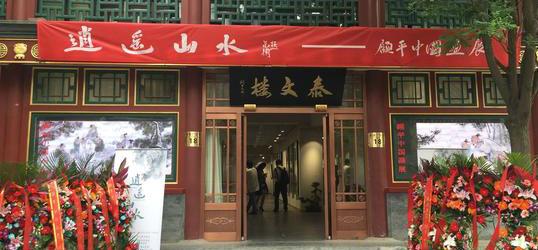 著名画家顾平个展在京举办 展出百余幅近年力作