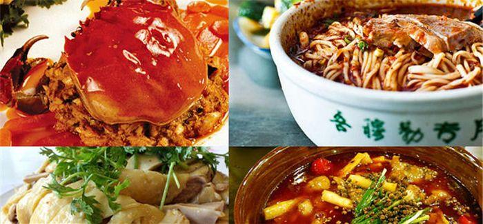 CNN 14张照片告诉你海外华人最爱哪些中餐