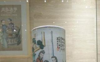 南京博物院推民国瓷绘展 尘世女子粉彩出镜