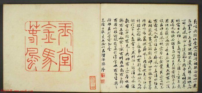 台北故宫如何管理深藏清宫200年的古玺印
