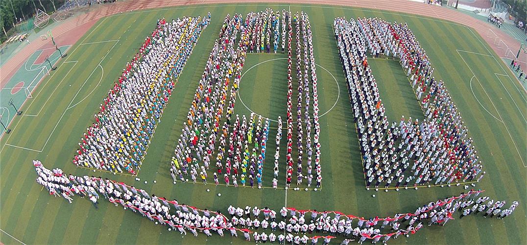 教育部:到2020年学校体育办学条件总体达国标