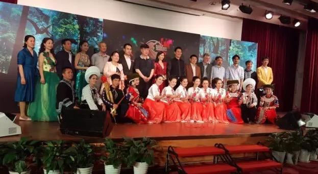 首屆化石文化周活動 在北京大學博雅國際會議中心