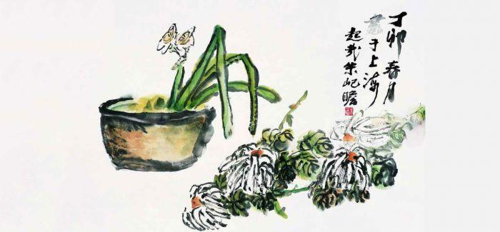 朱屺瞻艺术馆展上海青年水墨样貌