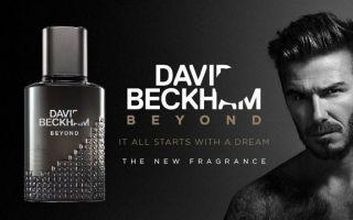大卫·贝克汉姆将与碧欧泉携手推出个人产品线