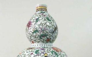 纯手工打造国礼 粉彩八宝葫芦瓶