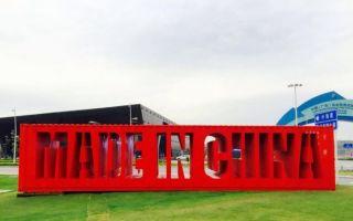 2016前海公共艺术论坛暨公共艺术展揭幕活动于深圳举行
