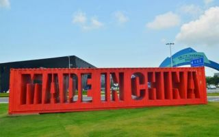 2016前海公共艺术展深圳揭幕:公共艺术占领前海