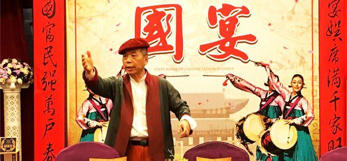 【图说台湾】许伯夷:带我们引领台湾舌尖文化