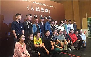 《人民公敌》登陆首都剧场 胡军搭档黄志忠主演