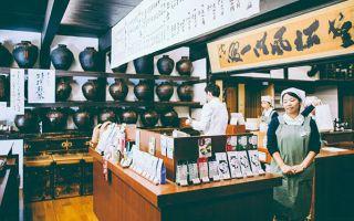 京都茶点小时光