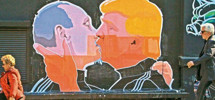 立陶宛街头惊现普京与特朗普的同志之吻