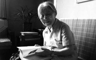 钱钟书夫人杨绛今日凌晨去世 享年105岁