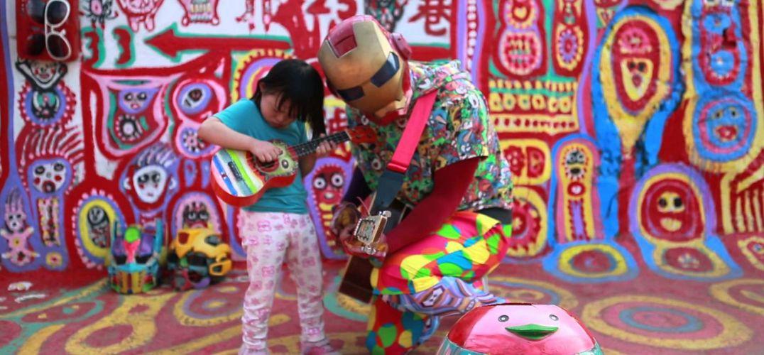 94岁的他被称为台湾版的宫崎骏 他用十年画出一个彩虹眷村