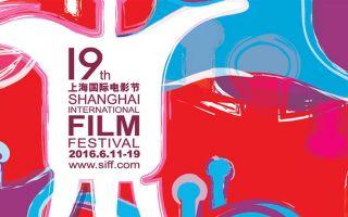 比起红毯和奖项  在上海电影节上人们更愿意看电影