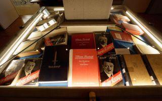 德国右翼出版社销售无注释版《我的奋斗》