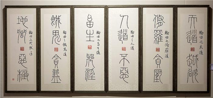2016届中央美术学院书法研究生马俊华(简介及作品)