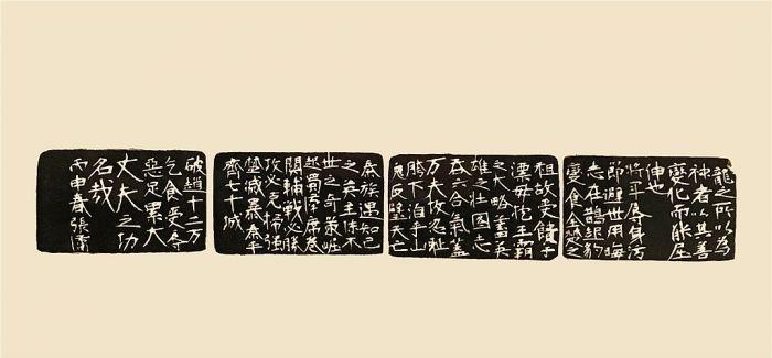 2016届中央美术学院书法研究生张潇(简介及作品)