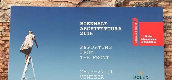2016威尼斯建筑双年展预展开幕  难民危机成为重点议题