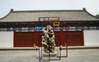 以光之名:崔岫闻个展亮相北大赛克勒考古与艺术博物馆