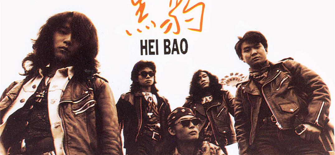 """一手打造""""黑豹乐队""""的郭传林谈:我的中国摇滚记忆"""