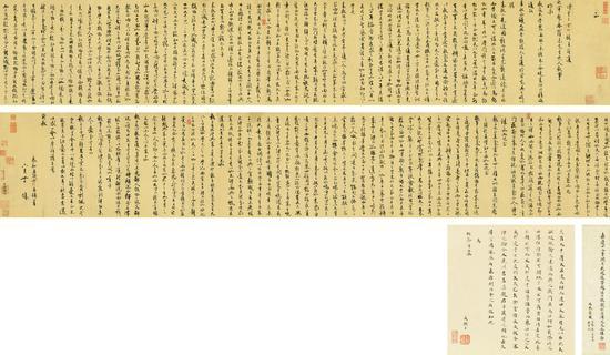 LOT1465 王守仁《复罗整庵太宰书》,成交价:3047.5万元