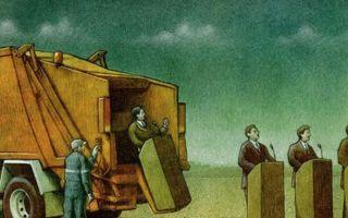 张未:如何分辨差劲的艺术评论