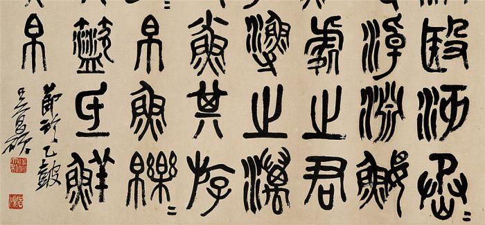 """都是""""海派绘画"""" 吴昌硕与王一亭有什么不同?"""