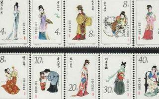 古典文学邮票稳中有涨 可择低入市