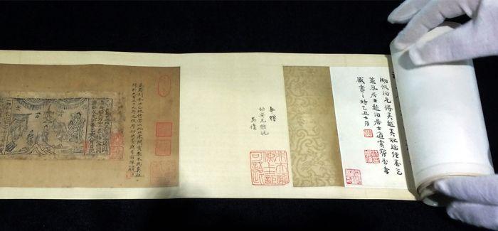 """吴湖帆旧藏""""雷峰塔藏经""""朵云轩拍出2875万元人民币"""