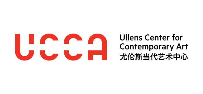 尤伦斯当代艺术中心UCCA据传将被拍卖出售