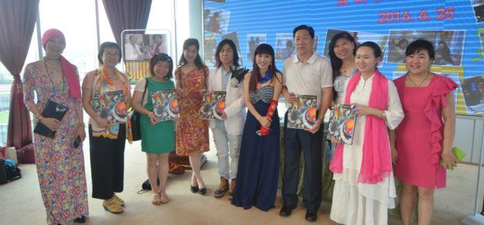 张芳邨BZ艺术自传书《爱之痕》北京发布