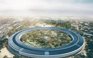 """乔布斯生前设计的""""苹果总部""""!即将落成 真惊呆了!"""