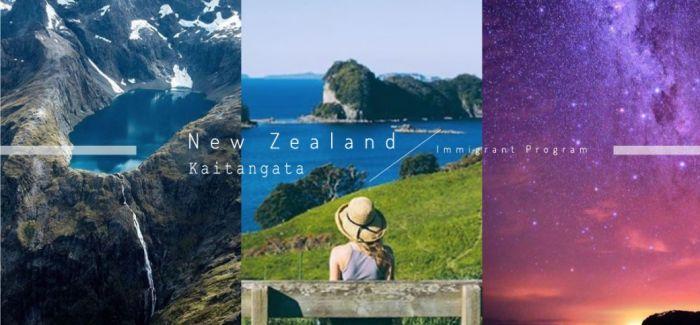 给喜爱尝试冒险的旅人 新西兰小镇需要你热血加入!