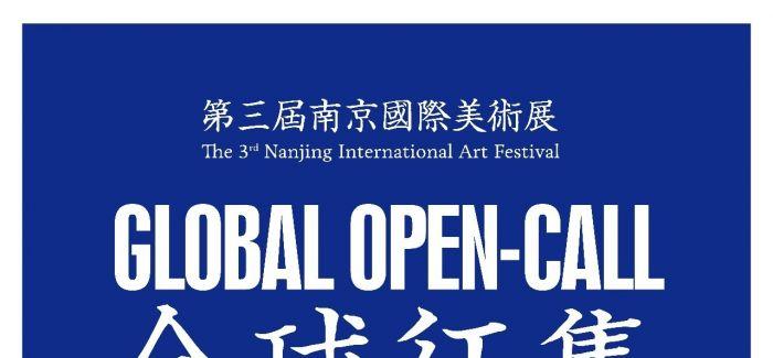 倒计时!南京国际美术展征集再次来袭