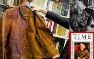 爱因斯坦皮夹克将被拍卖 估价5.5万-8万美元