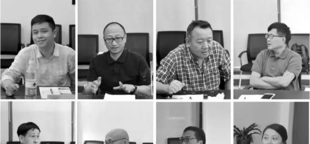 中国艺术社会学研究所于四川美术学院举行成立会议