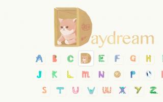 Meow  喵星人的「喵体字」  萌姿态就在细节里