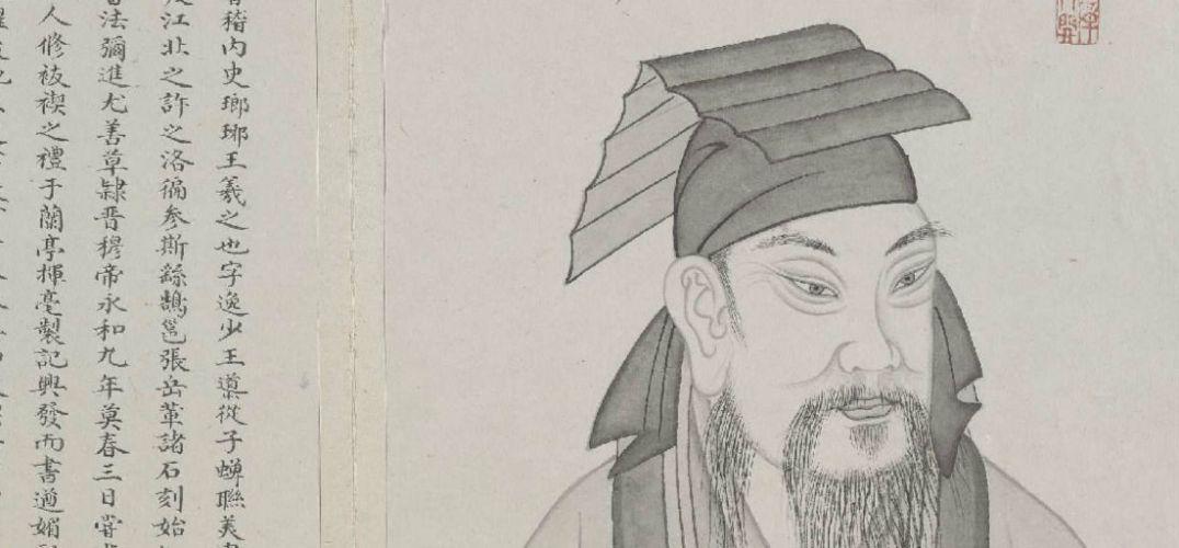 王羲之逝世前的小楷作品:孝女曹娥碑