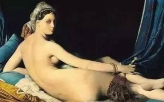 他画出极致的人体美 把裸体艺术推向高峰