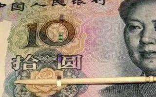 很多人并不知道 99年版人民币被退市的真正原因