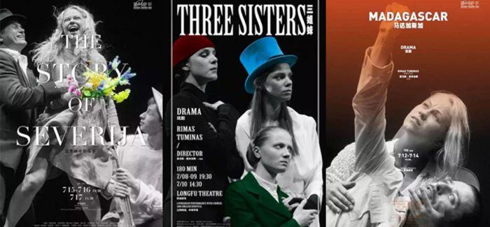立陶宛戏剧:他们的戏会让人爱上他们的国