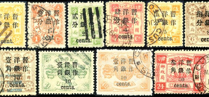 万枚价值上亿的珍稀老邮票亮相重庆