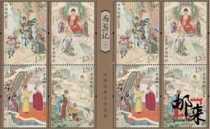 """西游记邮票:记录中国人的""""大圣""""情怀"""