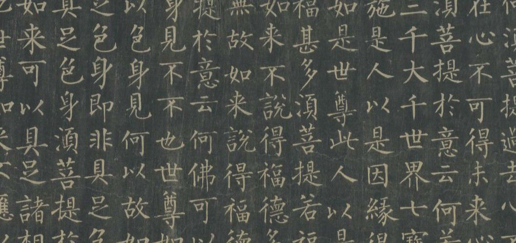 柳公权之墨:探访书法艺术胜地