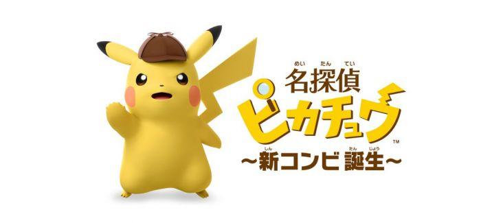 Pokémon Go 要被改编成真人电影了    拿下它的是传奇影业