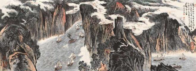 陆俨少《险水宏图》原图